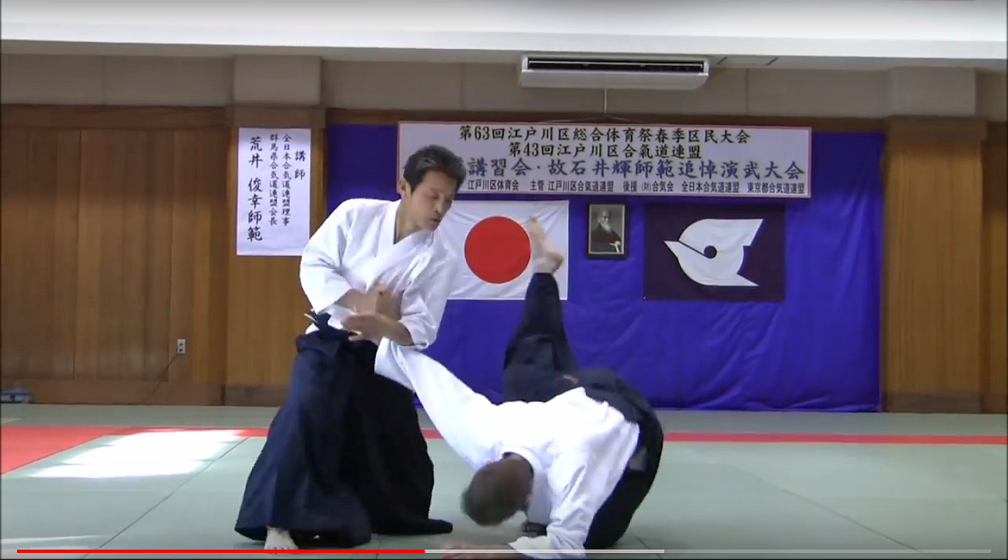 Irimi Madrid video de Yasuno Sensei en Tokio