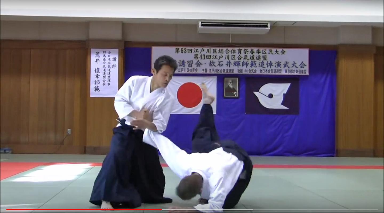Irimi Madrid video de Yasuno Sensei en Tokio